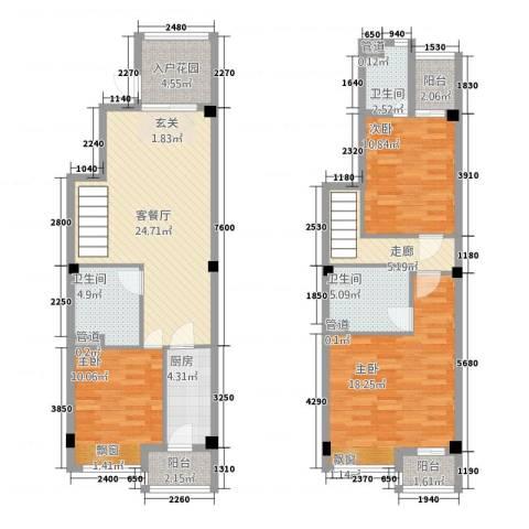 东方丽池3室1厅3卫1厨96.63㎡户型图