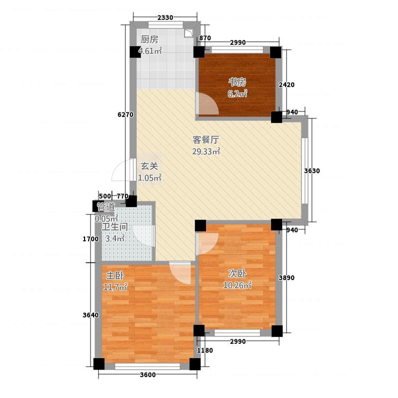 皇家公寓3.20㎡户型3室2厅1卫