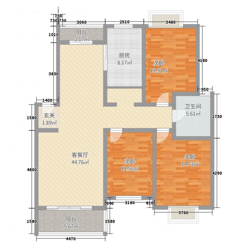 人和家园153.00㎡户型