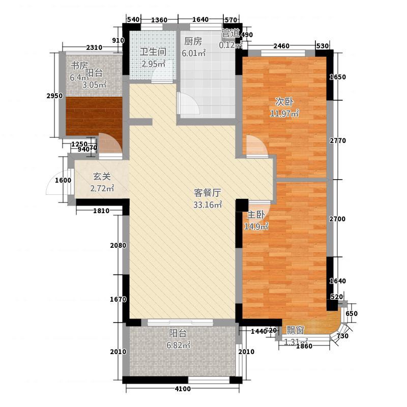 新安达观天下3.54㎡C3户型2室2厅1卫1厨