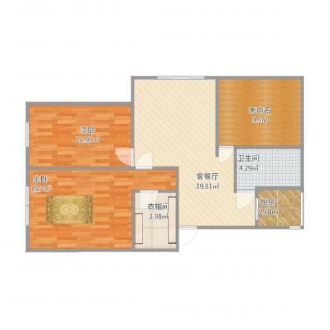纯翠苑2室1厅1卫1厨91.00㎡户型图