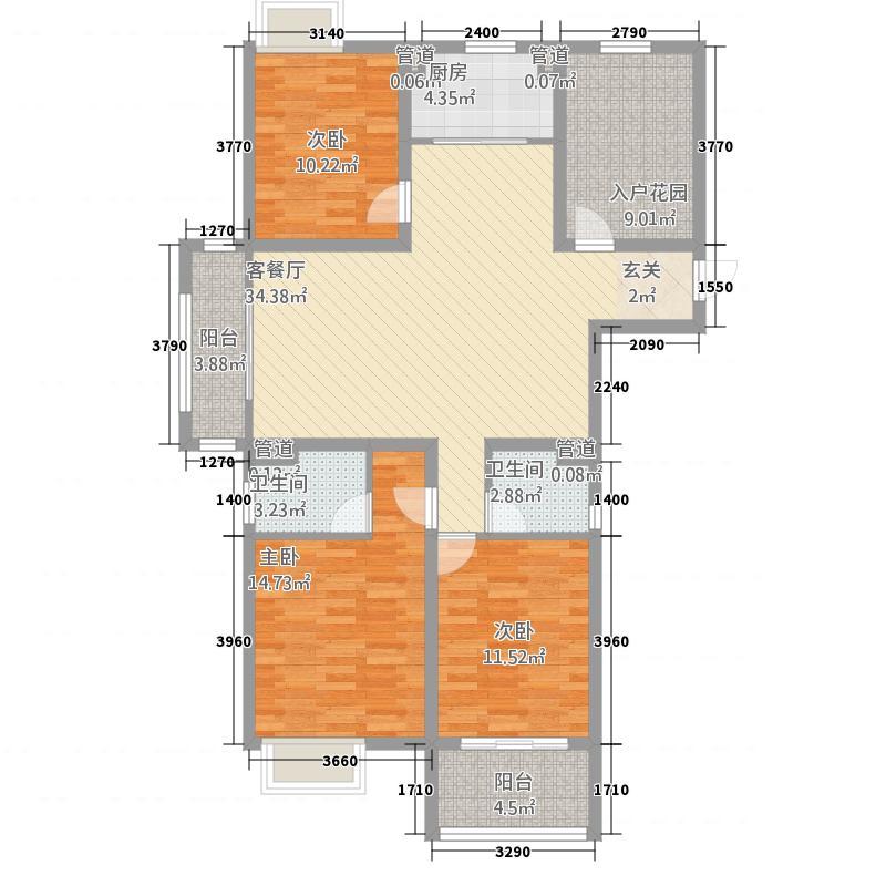 凯帝京都丽苑142.12㎡户型3室2厅2卫1厨