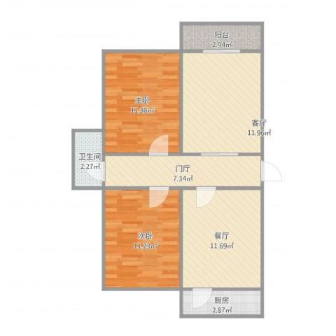 荣泰小区2室2厅1卫1厨84.00㎡户型图