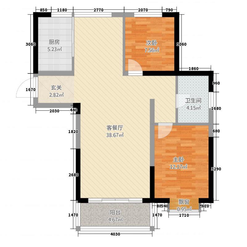西水湾212.44㎡6户型2室2厅1卫1厨