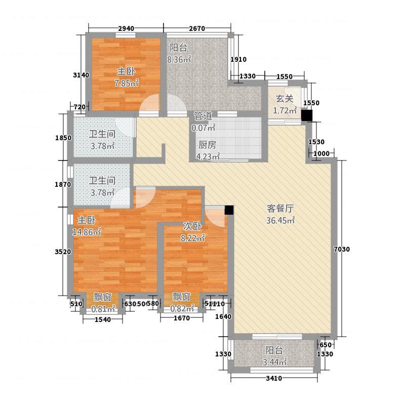 中锐星尚城133.20㎡一期花园洋房N户型3室2厅2卫1厨