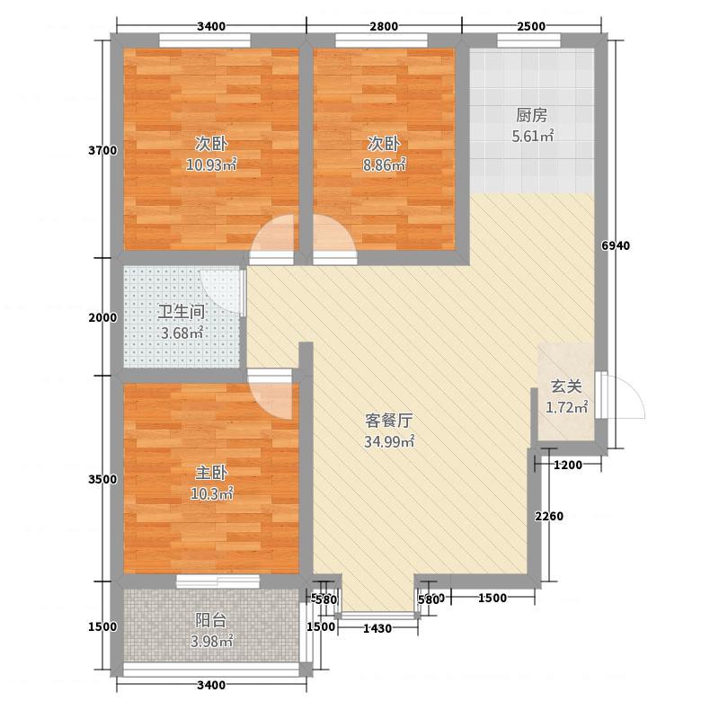 龙城金帝园134.82㎡A1户型3室2厅1卫