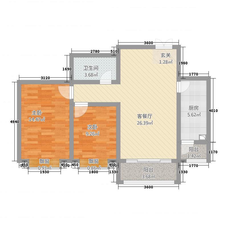 西水湾24.22㎡4户型2室2厅1卫1厨