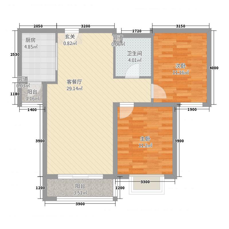 世纪龙庭二期12.20㎡B区G1户型2室2厅1卫1厨