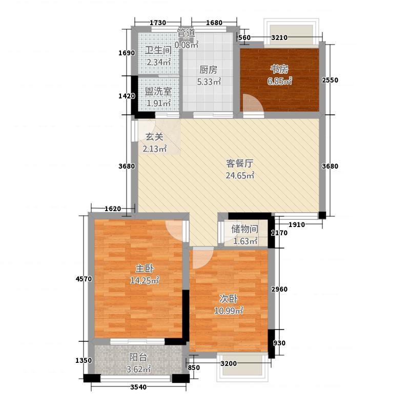 世纪新城祥和苑15.32㎡祥和苑3-户型3室2厅1卫1厨