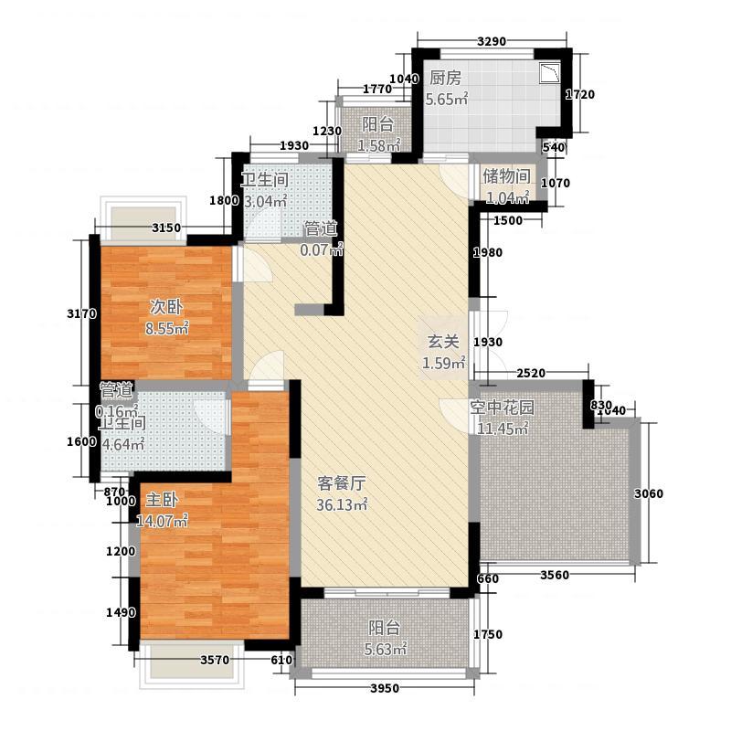 中联・君悦136.15㎡F户型3室2厅2卫1厨