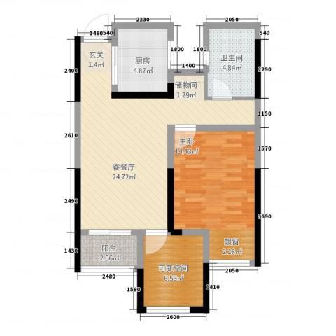 高成上海假日1室1厅1卫1厨75.00㎡户型图