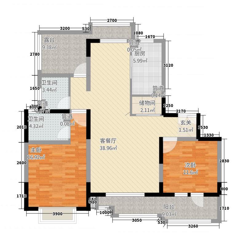 森兰公寓125.20㎡主力户型3室2厅1卫