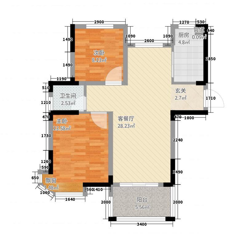 新安达观天下188.83㎡A1户型2室2厅1卫1厨