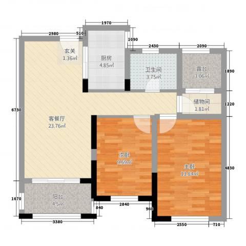 华鑫天域居2室1厅1卫1厨65.17㎡户型图