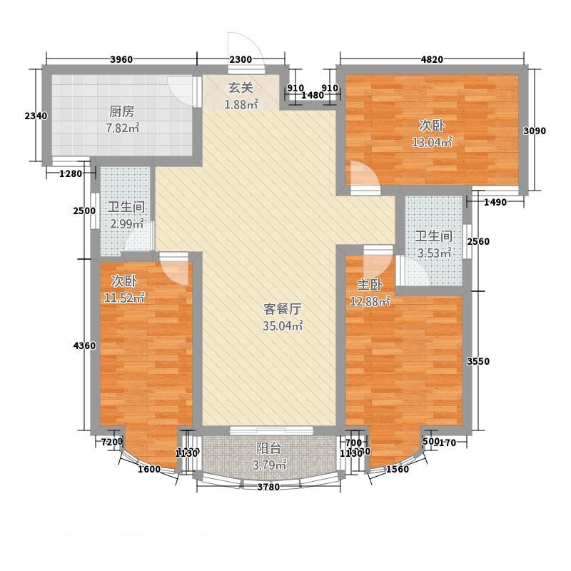 华城铂宫312.85㎡(3)户型3室2厅2卫1厨