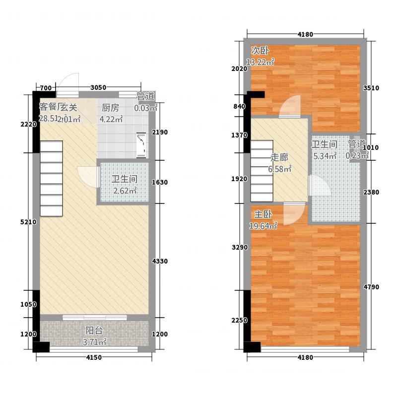 大成广场56.00㎡C户型2室1厅2卫1厨