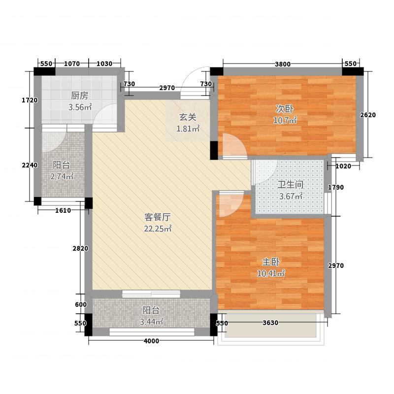 英伦名邸2277.42㎡C户型2室2厅1卫1厨