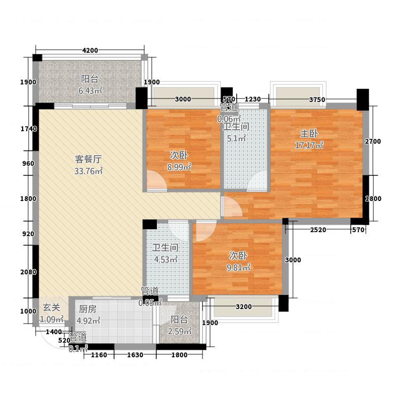 德达友谊茗城116.32㎡E户型3室2厅2卫1厨