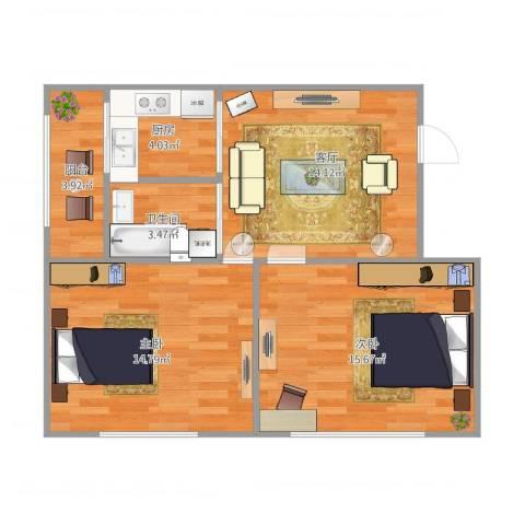英海小区2室1厅1卫1厨75.00㎡户型图