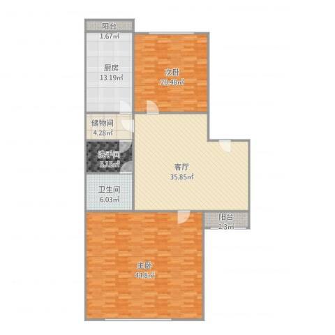 观音寺南里2室1厅1卫1厨141.52㎡户型图