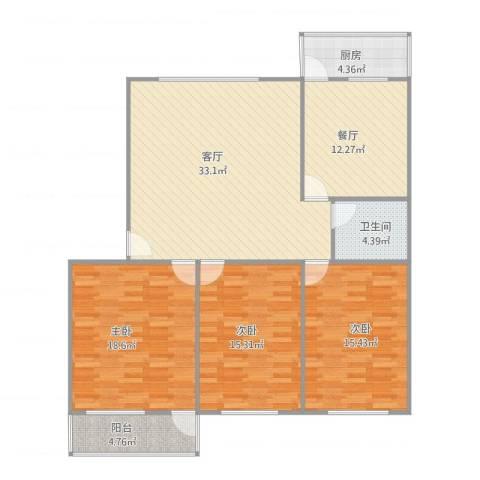 玫瑰花园3室2厅1卫1厨144.00㎡户型图