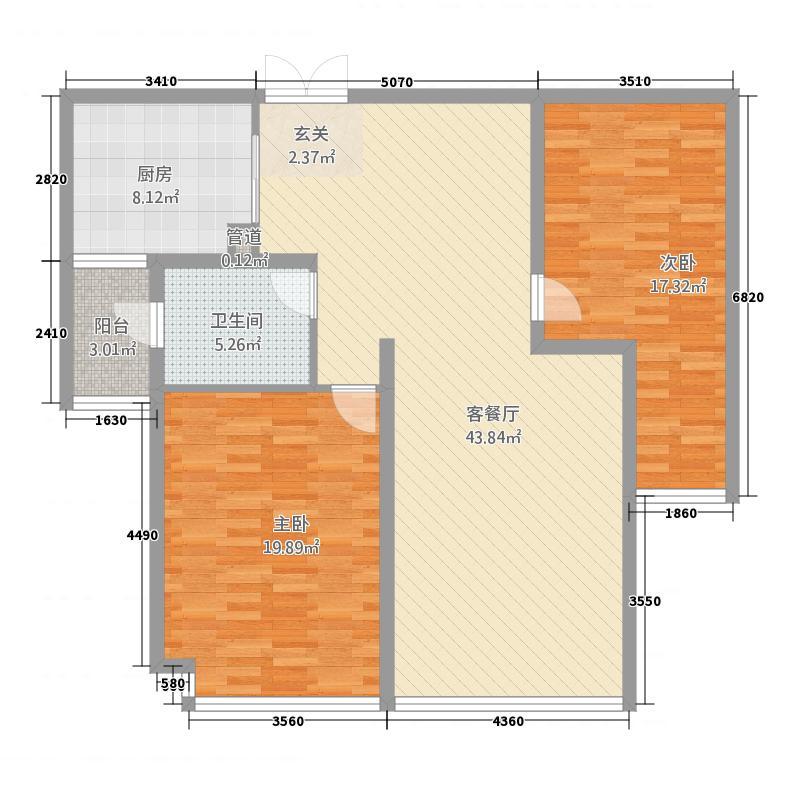 百源国际公寓136.16㎡1#、3#边户C2户型2室2厅1卫