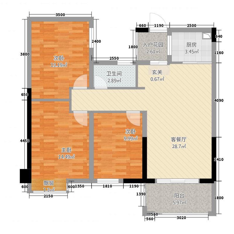 世纪滨江325.20㎡3-2-1-1-95户型