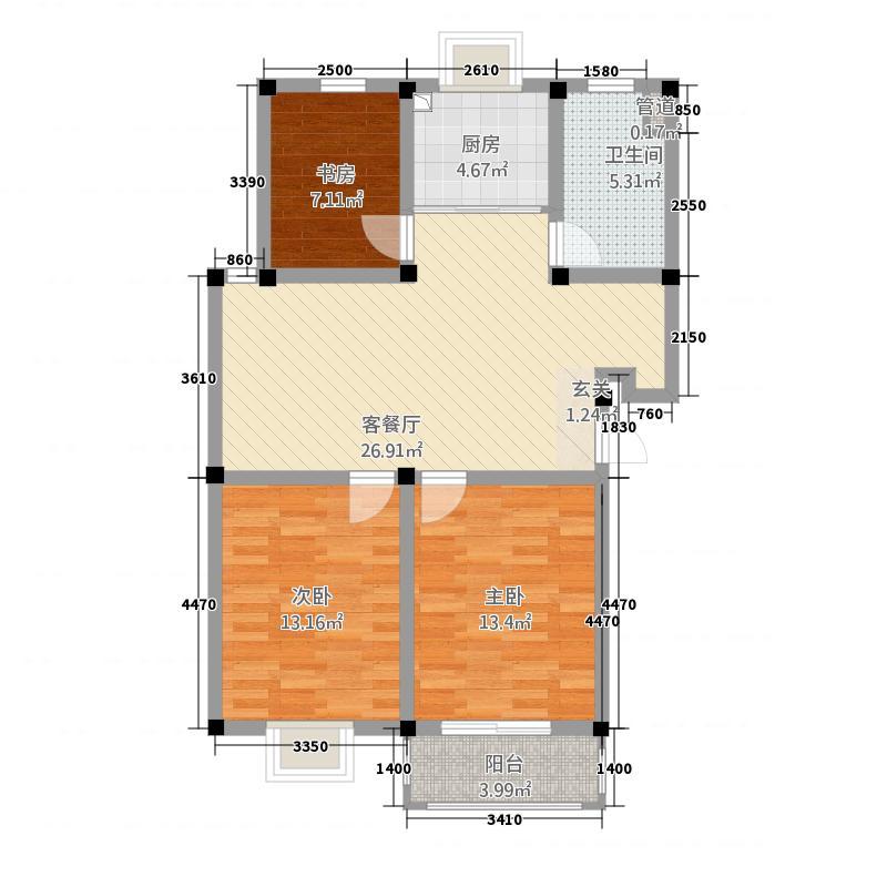 鑫品佳园2318.20㎡B户型3室2厅1卫1厨