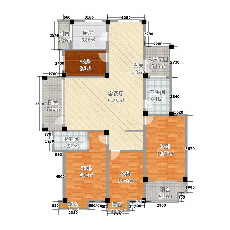 国际公寓北区三期B4户型