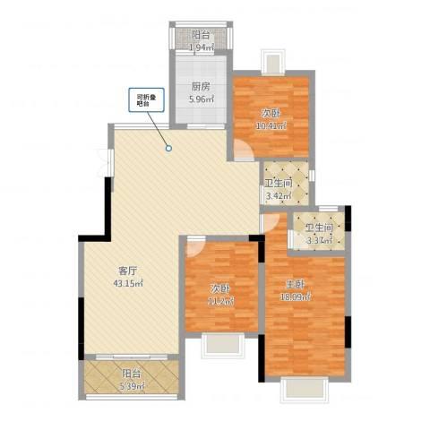 盛世家园3室1厅2卫1厨147.00㎡户型图