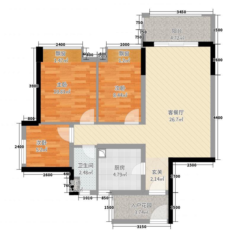 时代倾城(顺德)7.20㎡时代倾城A户型3室2厅1卫1厨