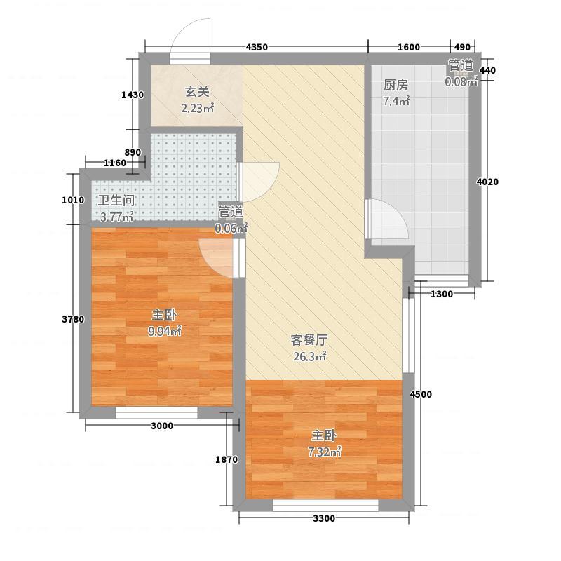 御景山河266.82㎡户型2室1厅1卫1厨