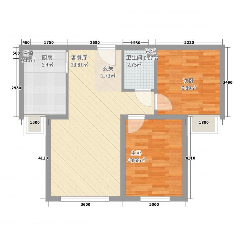御景山河278.22㎡户型2室1厅1卫1厨