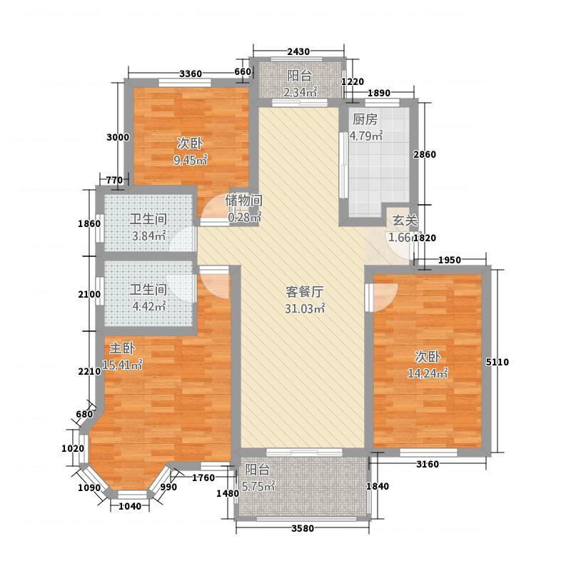 华泰铭苑232132.20㎡2户型3室2厅2卫1厨