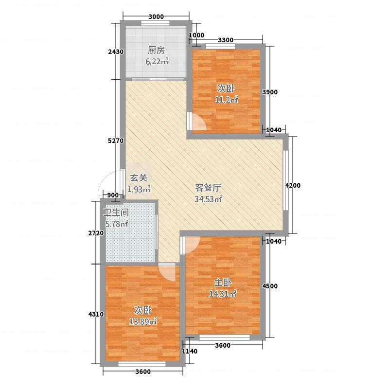 路弘阳光水岸113.48㎡H户型3室2厅1卫