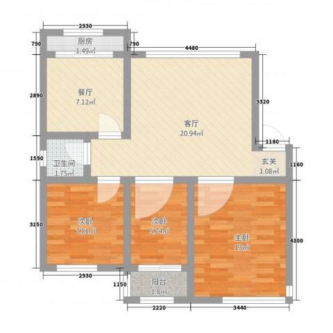 鹏顺园3室2厅1卫1厨88.00㎡户型图
