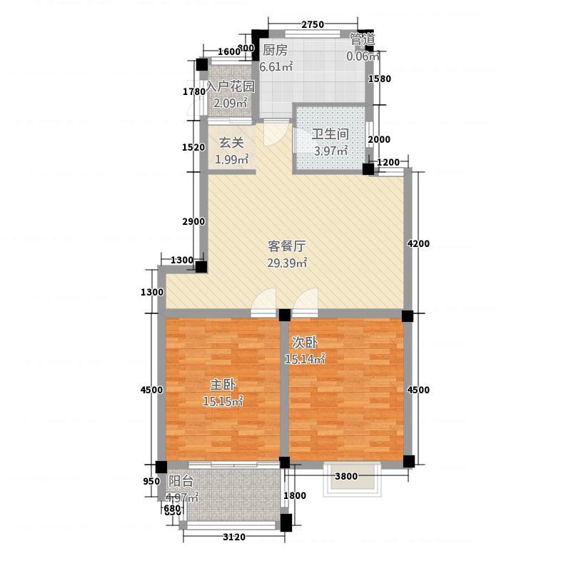国际公寓北区三期A2户型