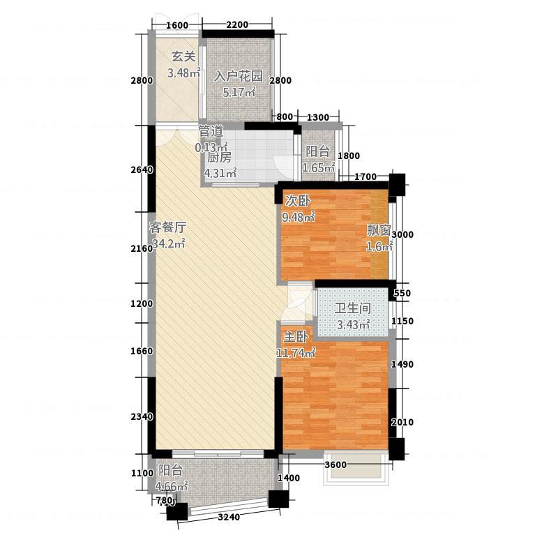 五洲锦城3215.33㎡C-2户型3室2厅1卫