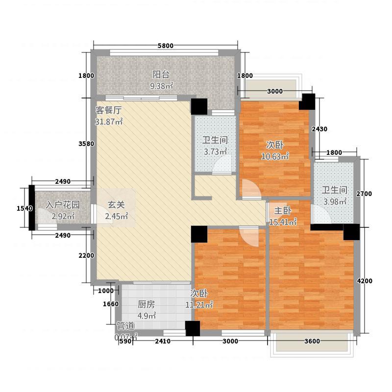 东方康桥1212.20㎡1#02单元3室户型3室2厅2卫1厨