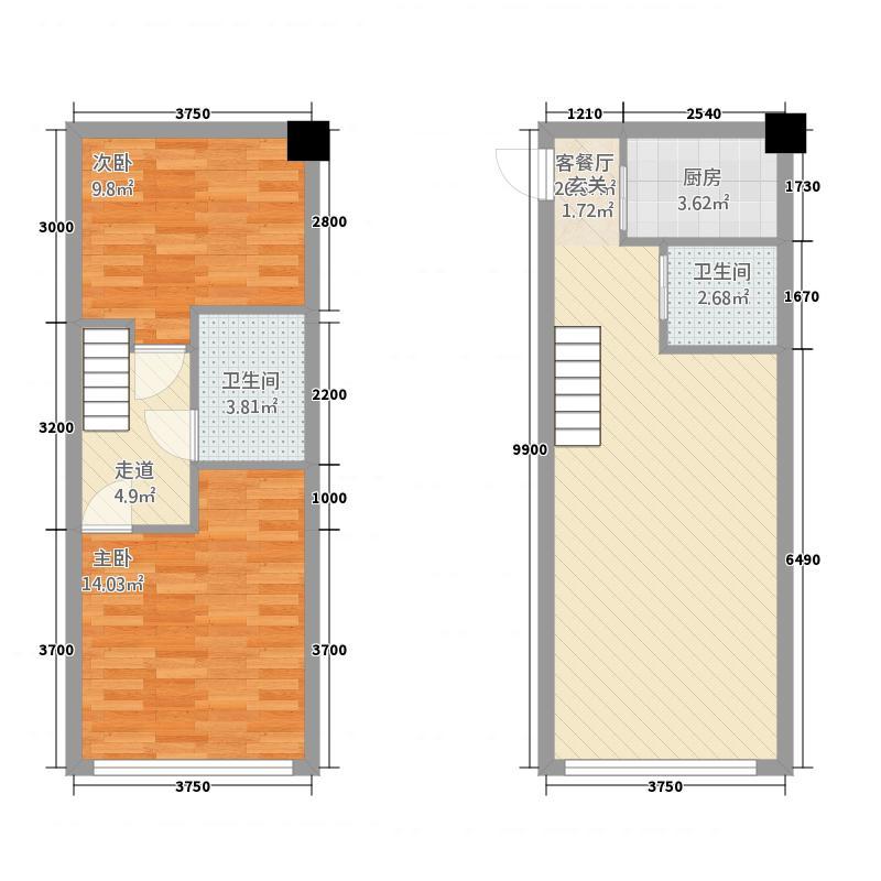 家道星座42124.20㎡A户型2室1厅2卫1厨