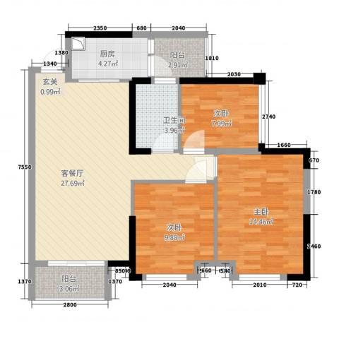 万象凯旋湾3室1厅1卫1厨73.33㎡户型图