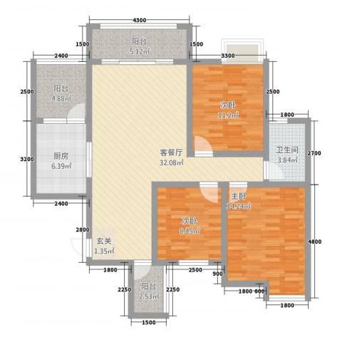 永川金域蓝湾二期3室1厅1卫1厨88.73㎡户型图