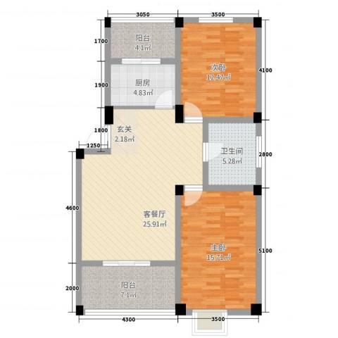嘉元玉兰庭2室1厅1卫1厨283.00㎡户型图