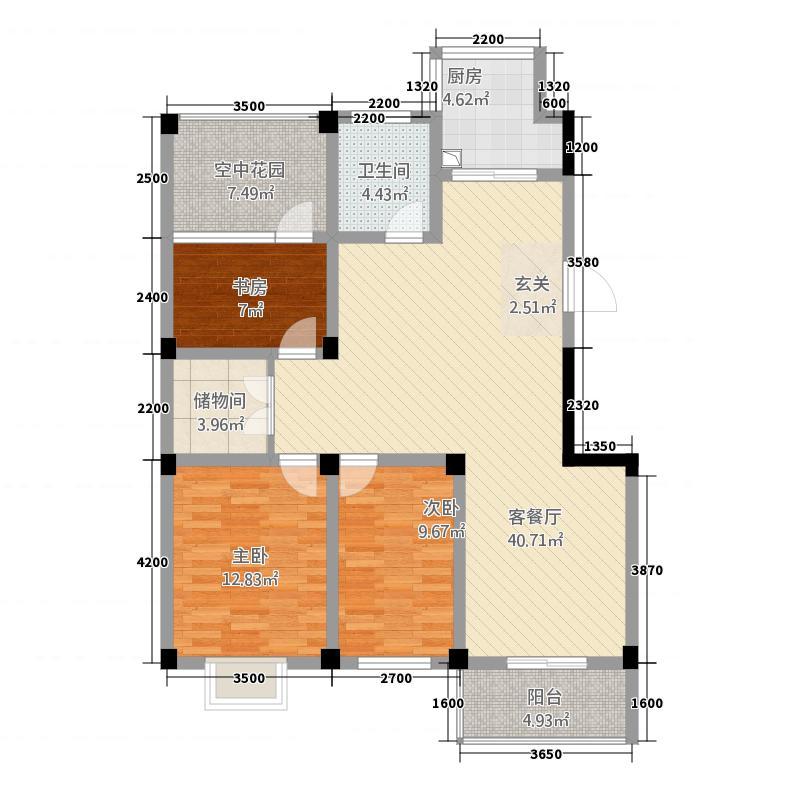 嘉元玉兰庭3122.12㎡I户型3室2厅1卫1厨