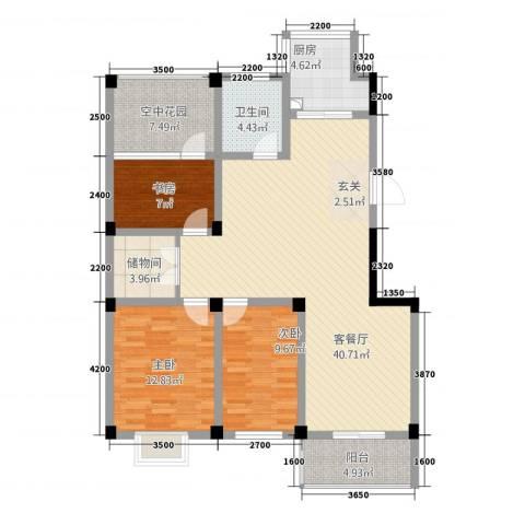 嘉元玉兰庭3室1厅1卫1厨3122.00㎡户型图