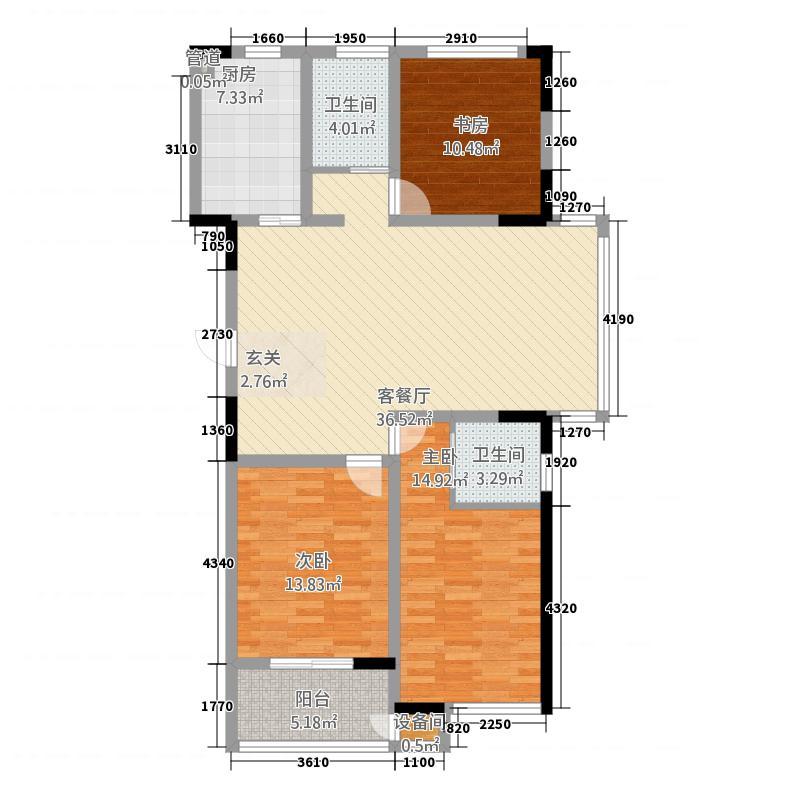 花园西郡135.80㎡A户型3室2厅2卫1厨