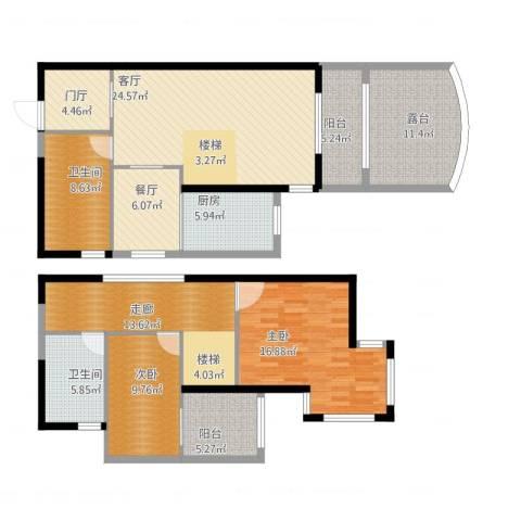 华城万象2室2厅2卫1厨167.00㎡户型图