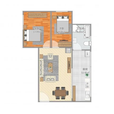 岐城大厦2室1厅1卫1厨88.00㎡户型图