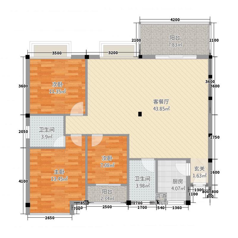 仁信南洋星城13122.42㎡A户型3室2厅2卫1厨