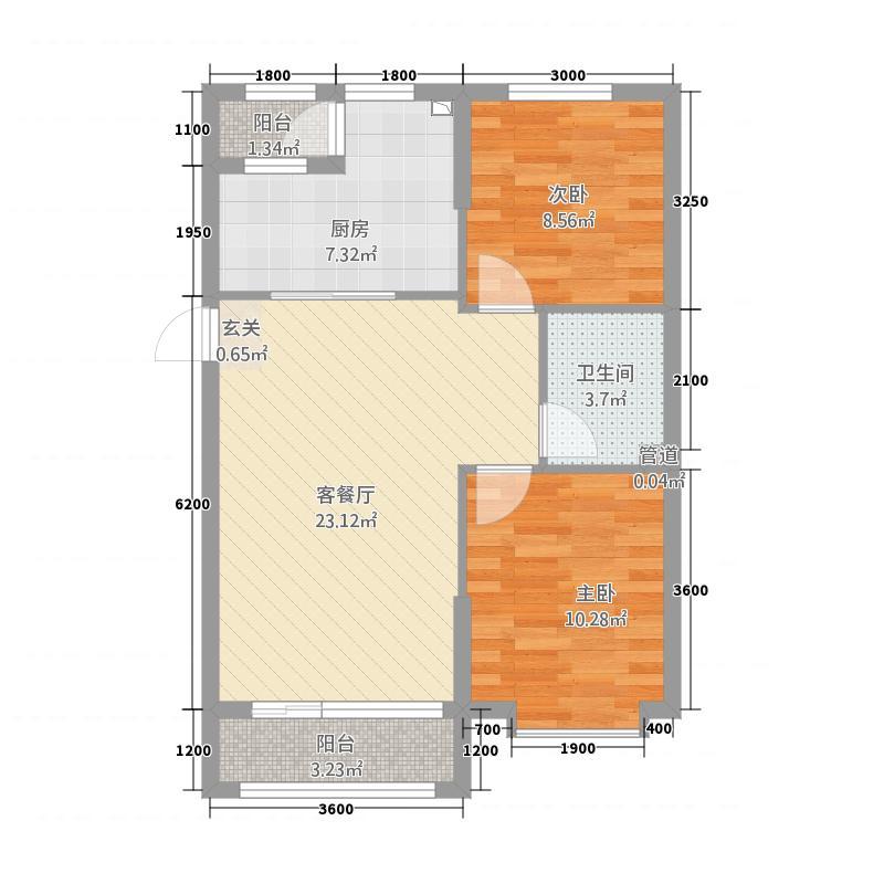 华太财富广场263.20㎡2#―6#楼E户型2室2厅1卫1厨